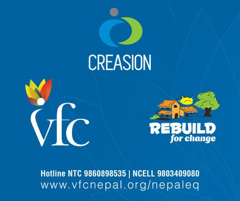 Rebuild for change | Project ek